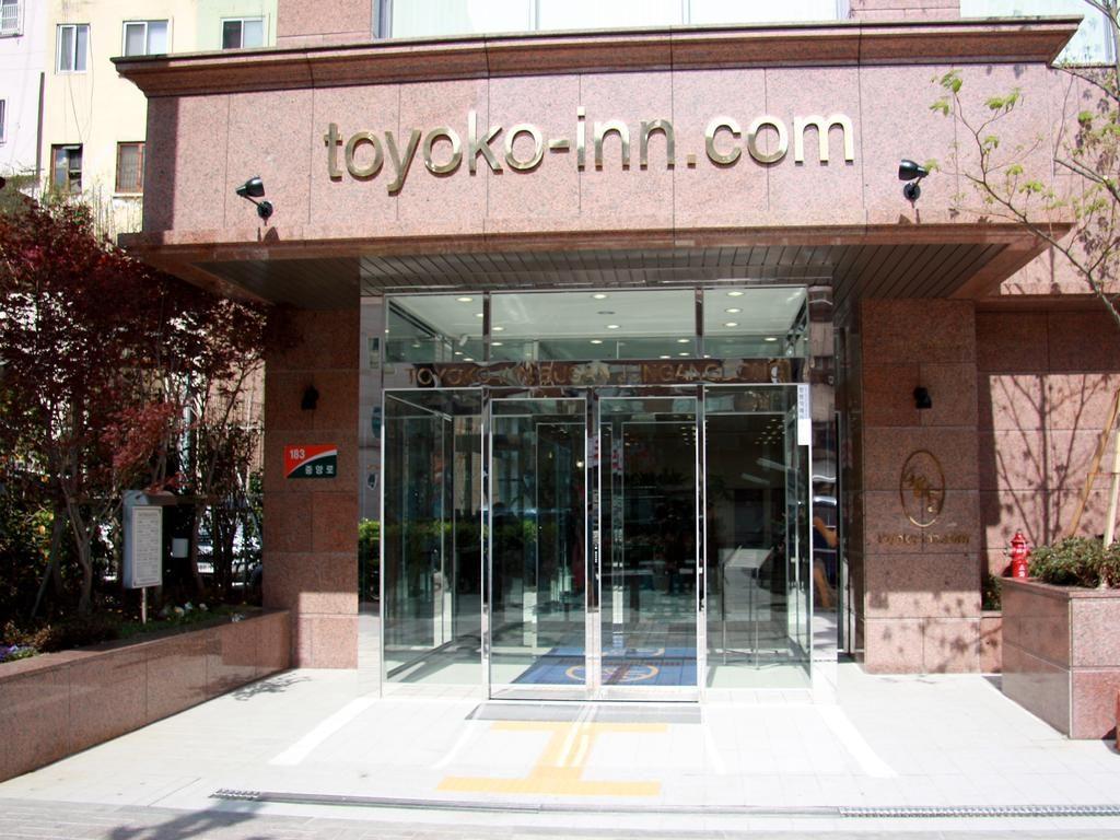 I giapponesi salveranno rogoredo toyoko inn aprir in via for Nuova apertura grande arredo bari