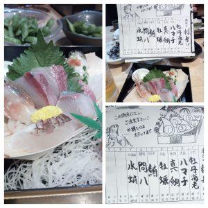 Sono Giapponese! Lesson 39. Come preparare sashimi supremo? Ecco come fanno nei migliori ristoranti di Tokyo